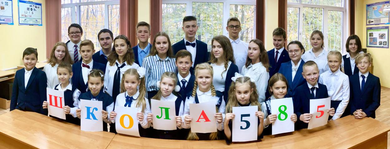 Школа 770 классный журнал мирославы владимировны
